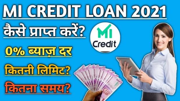Mi Credit Loan Kaise Le