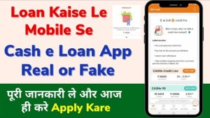 Cashe Instant Personal Loan