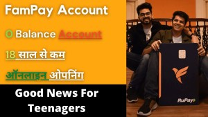 FamPay Account