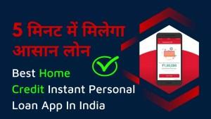 Home CreditLoan App