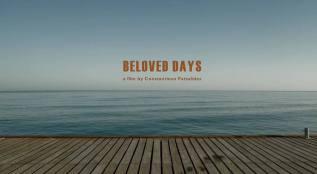 'Beloved Days' by Constantinos Patsalides