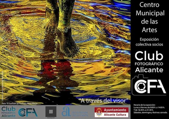 """Cartel Exposición """"Através del visor"""""""