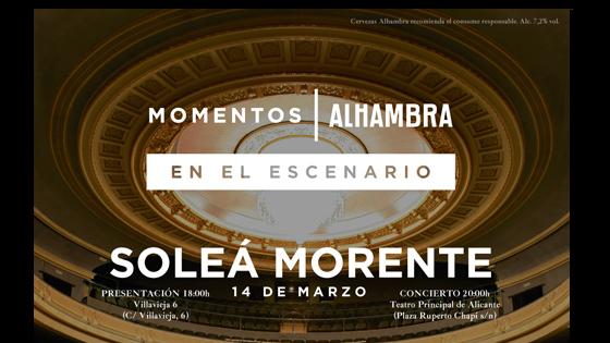 Soleá Morente llega al al Teatro Principal como parte de los «Momentos Alhambra»