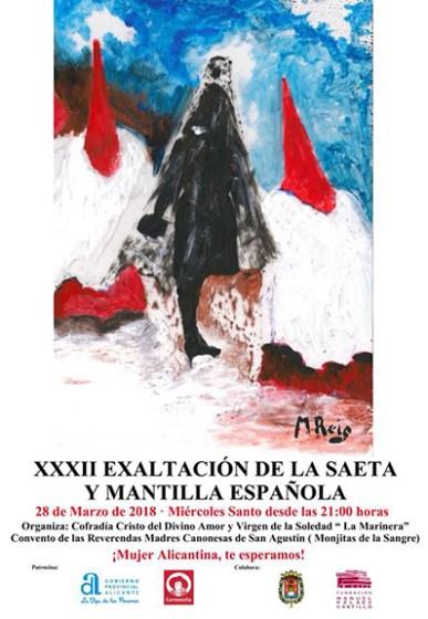 Cartel XXXII Exaltación de la Saeta y la Mantilla Española