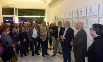 Centro Imaginalia abre convocatoria para exposiciones en la sala Marva 16