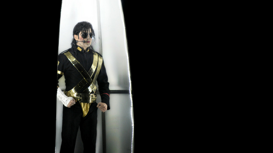 Michel´s Legacy, el mejor tributo a Michael Jackson en el Auditorio de Torrevieja