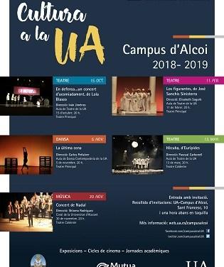 """Comienza la programación cultural en el Campus de Alcoy con la obra teatral """"En defensa… un concierto de despedida"""""""