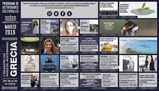 Grècia, epicentre de les activitats culturals de Casa Mediterráneo al març