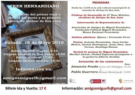 Este sábado se celebrará un homenaje a Miguel Hernández en Alcázar de San Juan