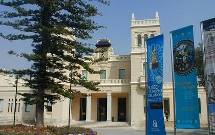 La Diputación de Alicante convoca ocho becas en el MARQ para ampliar la formación de estudiantes universitarios