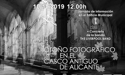 El Patronato de la Vivienda patrocina el XII Concurso 'Otoño Fotográfico en el Casco Antiguo de Alicante'