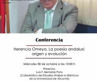 El director de l'Institut Cervantes a Alger, Antonio Gil, parlarà de l'origen i evolució de la poesia andalusina en el CeMaB