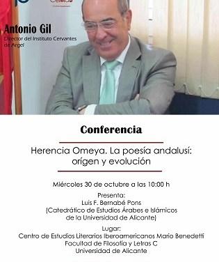 El director del Instituto Cervantes en Argel, Antonio Gil, hablará del origen y evolución de la poesía andalusí en el CeMaB