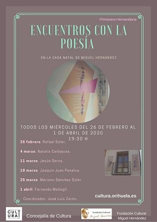 Este miércoles recitará Natalia Carbajosa Palmero en la Casa Natal de Miguel Hernández