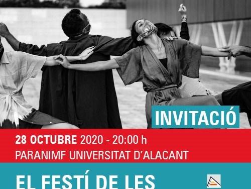 El Aula de Danza Contemporánea de la UA estrena hoy «El festí de les bèsties»