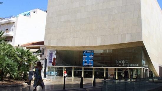 Ixen a la venda les entrades de tots els esdeveniments culturals d'abril, maig i juny a Torrevella