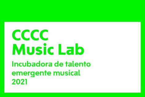 CCCC Music Lab, la incubadora de talent emergent musical del Consorci de Museus