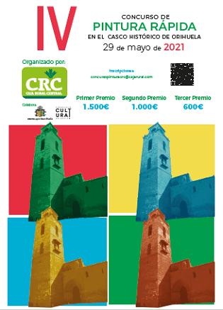"""IV Concurso de Pintura Rápida en el casco histórico de Orihuela """"Caja Rural Central"""""""