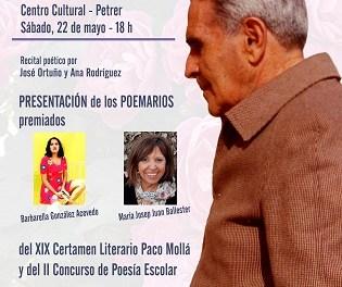 Aquest dissabte Petrer presenta els poemaris guanyadors del XIX Certamen de Poesia Paco Mollá