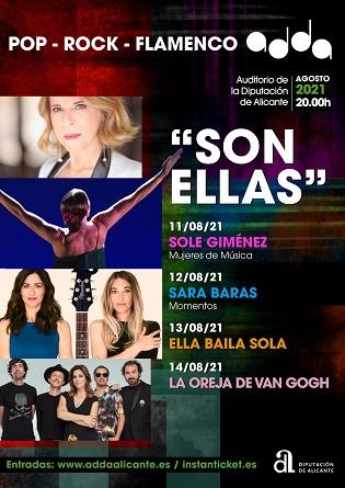 El ADDA programa un ciclo de conciertos para visibilizar el papel de la mujer en la cultura y la música