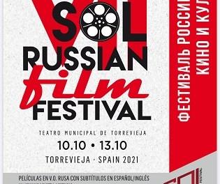 Del 10 al 13 d'octubre el Teatre Municipal de Torrevieja acull la VII edició del Festival de Cinema i Cultura Rus