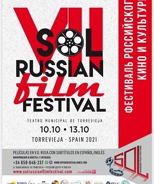 Del 10 al 13 de octubre el Teatro Municipal de Torrevieja acoge la VII edición del Festival de Cine y Cultura Ruso