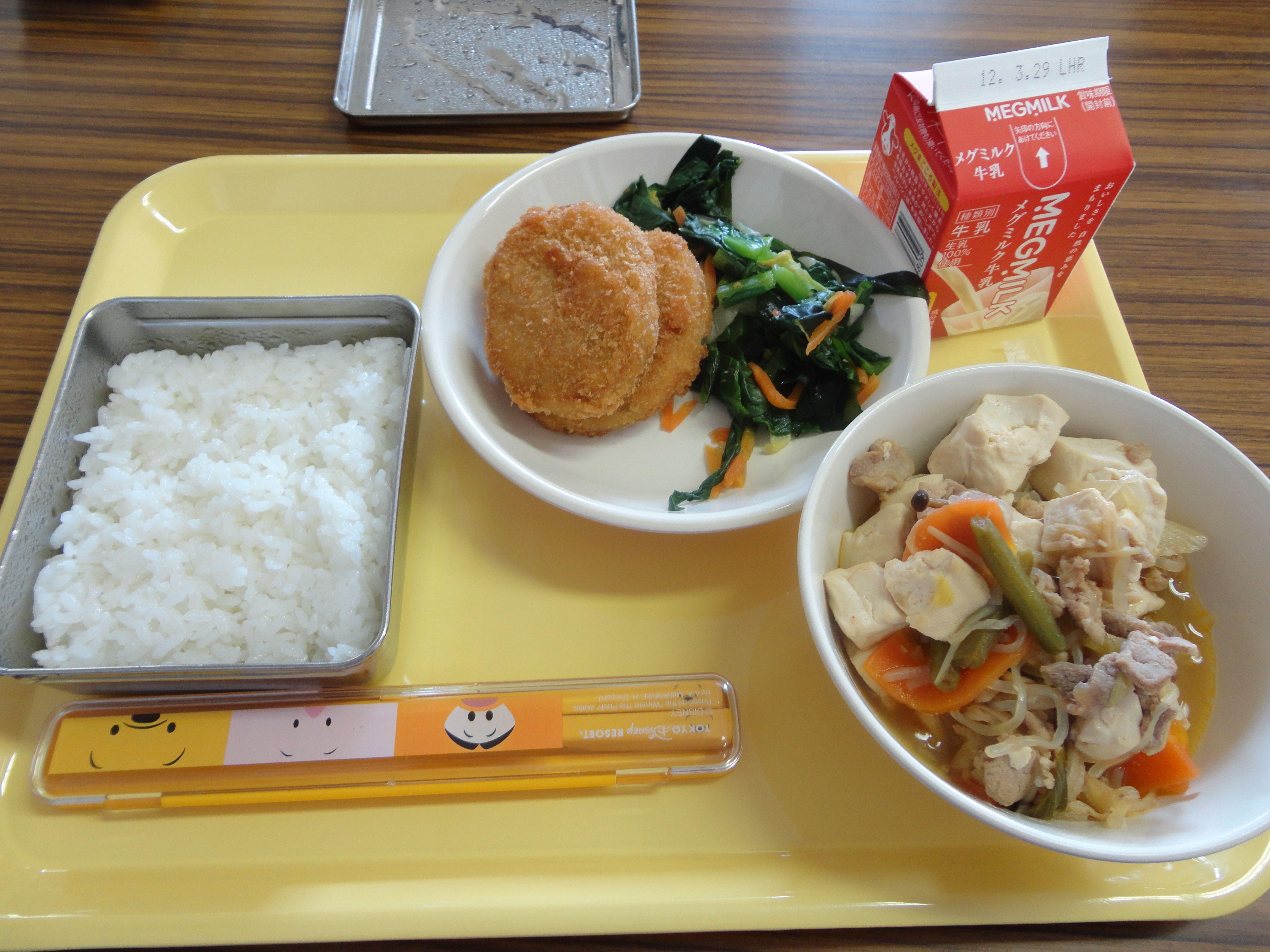 Esl Junior High School Japan