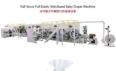 DNW Diaper Production Line Manufacturer Co., Ltd