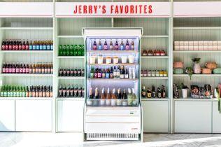 Jerry's_00253