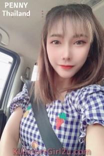 Kl Escort - Sweet Thai Girl - Penny