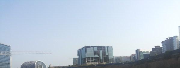 bkc bandra kurla complex 2014
