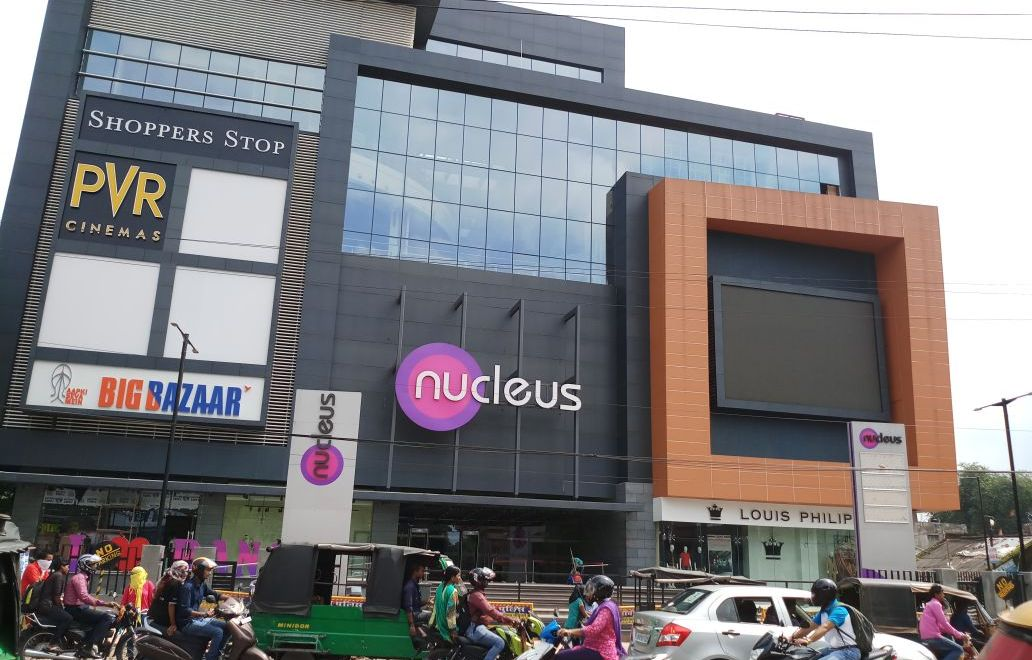 nucleus mall ranchi shopping mall kanke road