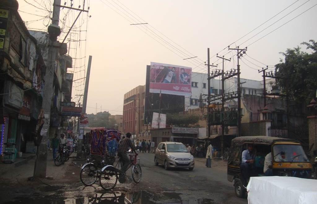 review of Patna City in Patna