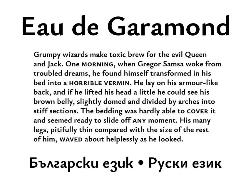 Eau de Garamond