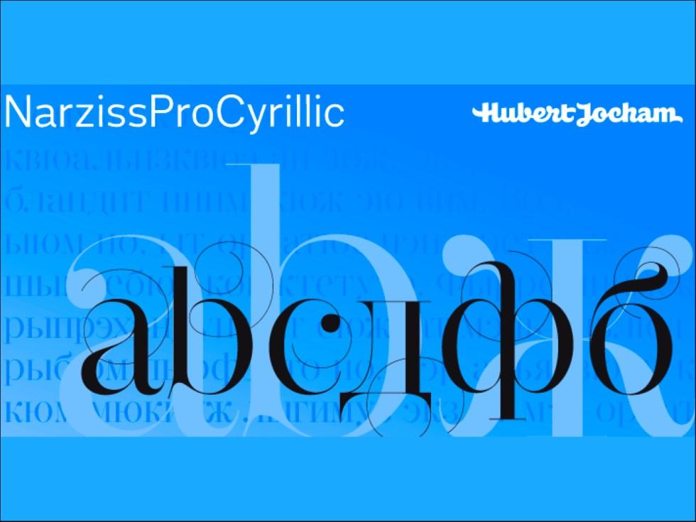 Narziss Pro Cyrillic