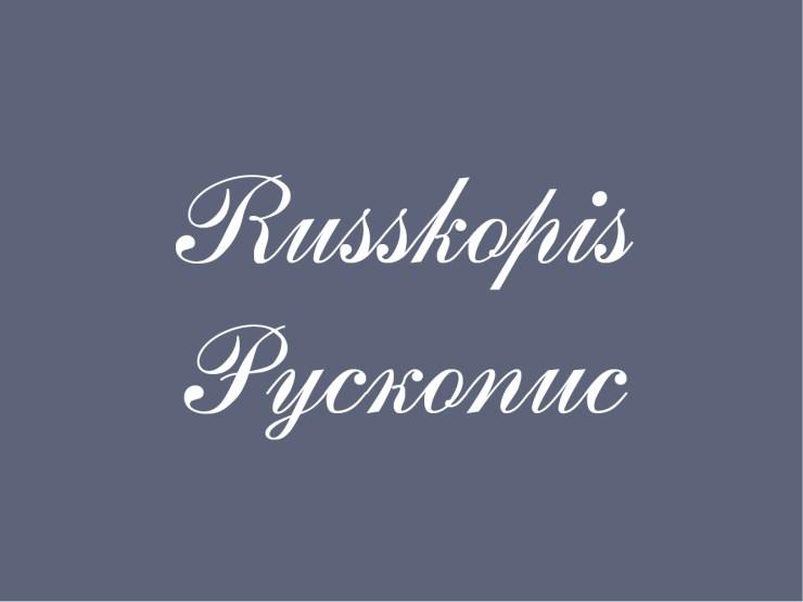 Russkopis