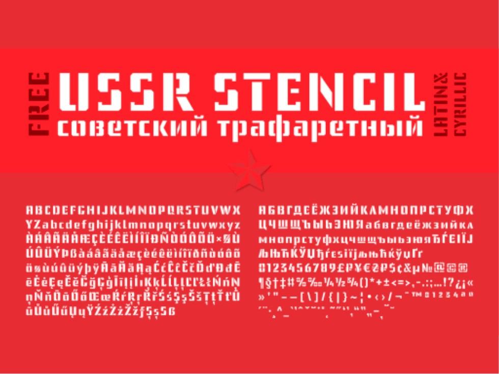 USSR Stencil