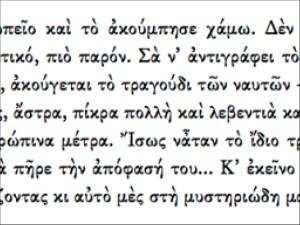 Alfios