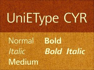 UniEType CYR