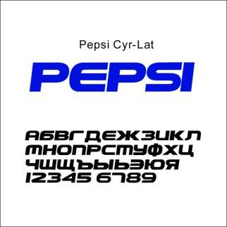 Pepsi Cyr Lat