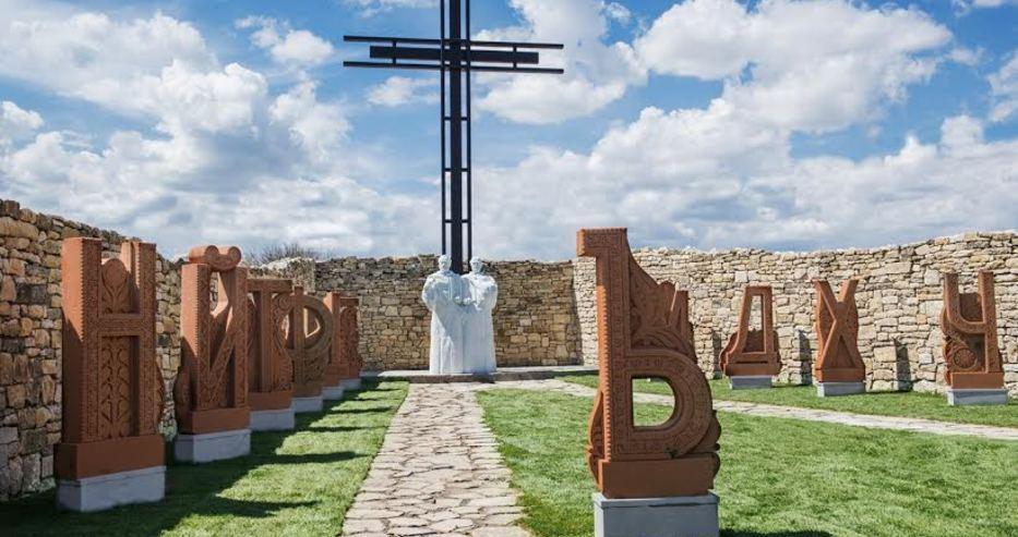 The Cyrillic Yard in Bulgaria