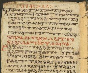 The Kiev Missal