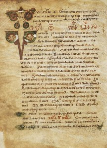 Codex Assemanius