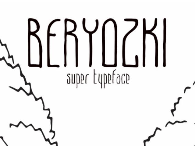 Beryozki