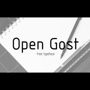 Open Ghost