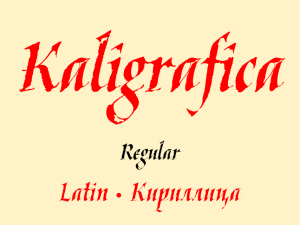 Kaligrafica