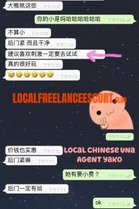 Subang Local Freelance Girl - Una - Local Chinese