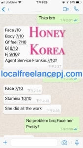Korea Escort - Honey - Korea - Escort Girl Pj