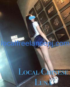 Kl Escort - Luna - Chinese