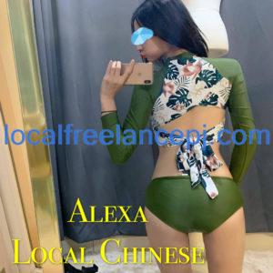 Kl Escort - Alexa - Chinese